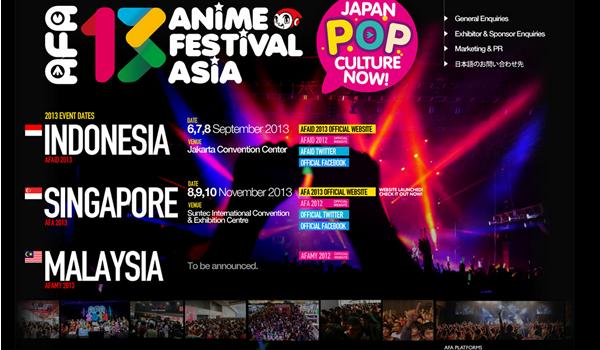 アニメ・フェスティバル・アジア(AFA) 2013 シンガポール